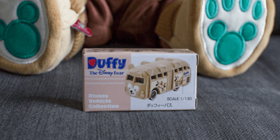 duffy-bus01