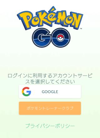 how-to-reset-pokemon-go02