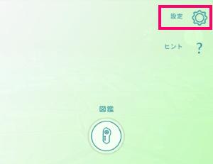 pokemon-go-update-033-01
