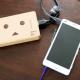 prepare-mobile-battery-for-disaster01