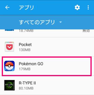 quit-pokemon-go02
