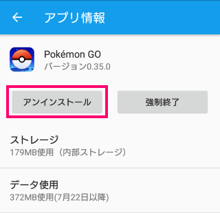 quit-pokemon-go03