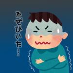 なぜ風邪を引いてしまうのか?原因はどこに?冬に向けた予防と対策
