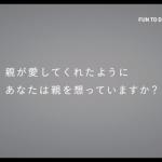 世界の TOYOTA が送る何度も見たくなる名作動画