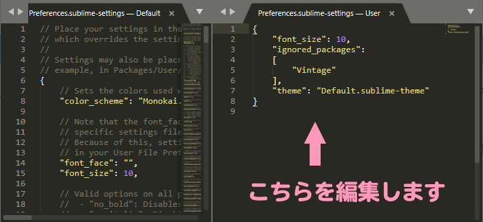 Sublime Text ユーザー設定