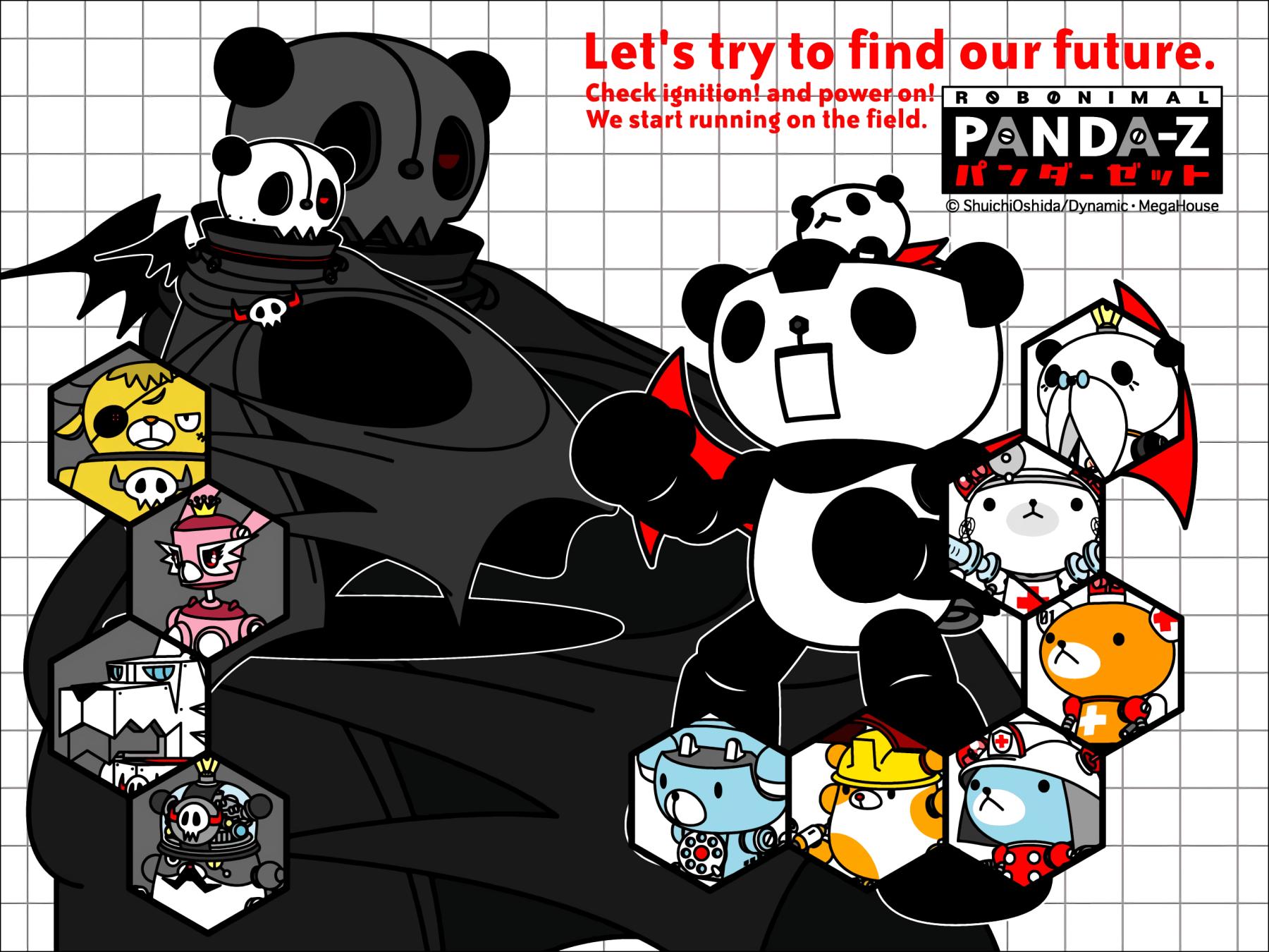 【変換後】PANDA-Z