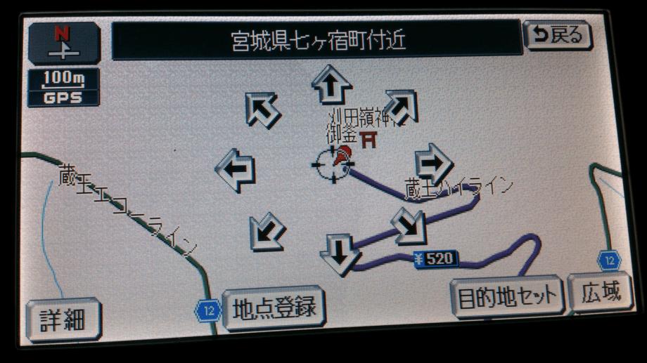 蔵王ハイライン終点の駐車場
