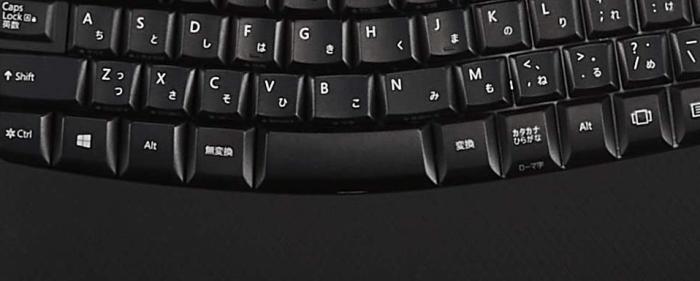 Microsoft キーボードのスペース付近
