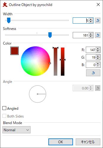 文字枠の色・サイズ設定