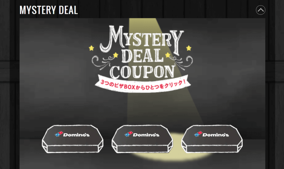 Mystery Deal Coupon