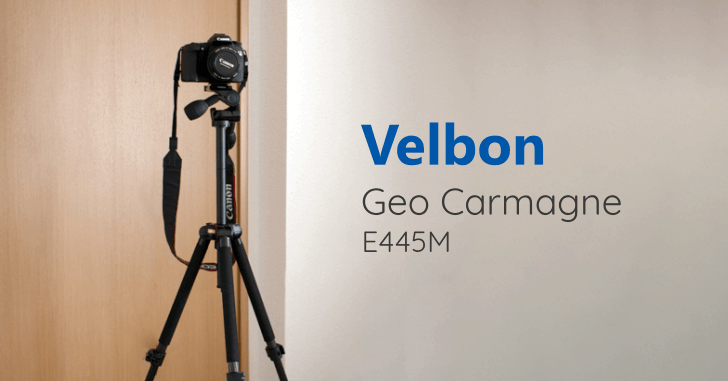 Velbon Geo Carmagne E445M