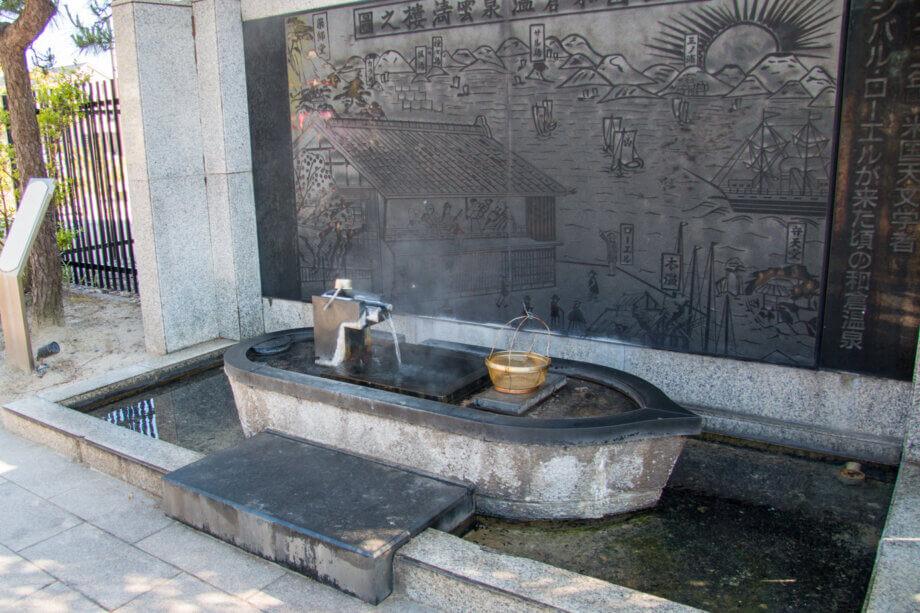 弁天崎源泉公園で温泉卵が作れる
