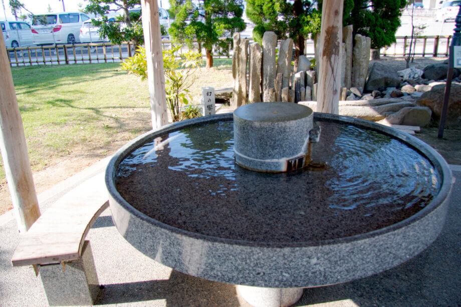 弁天崎源泉公園の手湯