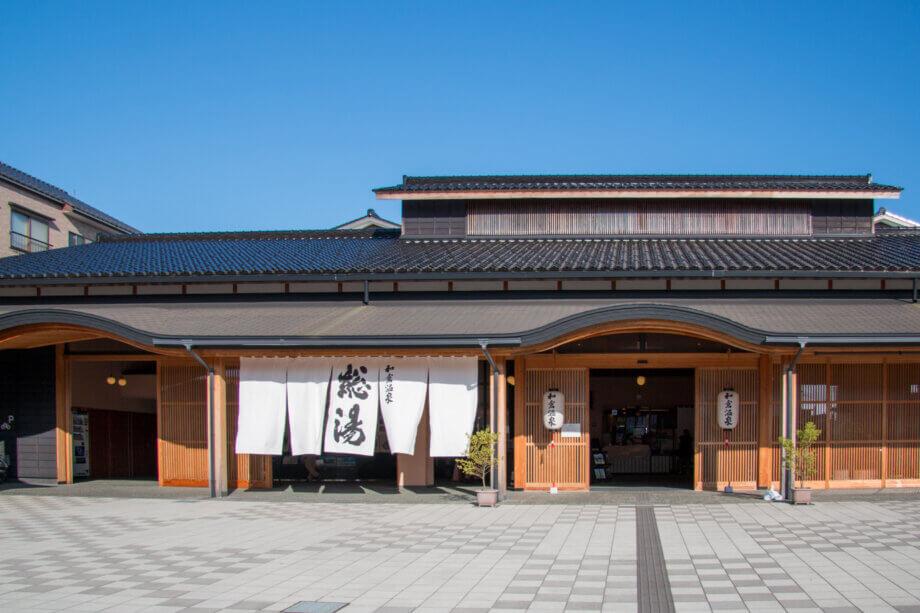 和倉温泉 共同入浴施設「総湯」