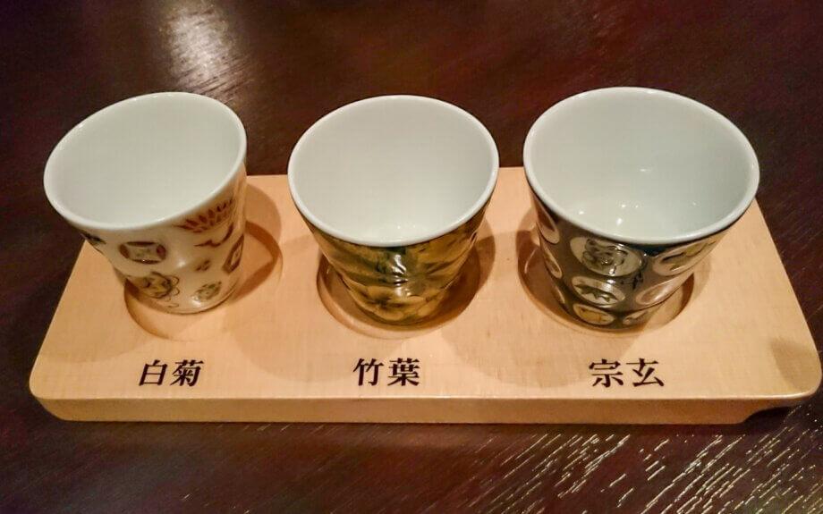 美湾荘の日本酒飲み比べ 白菊・竹葉・宗玄