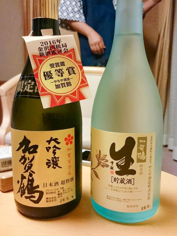 加賀鶴「超特選大吟醸」と「純米生貯蔵酒」