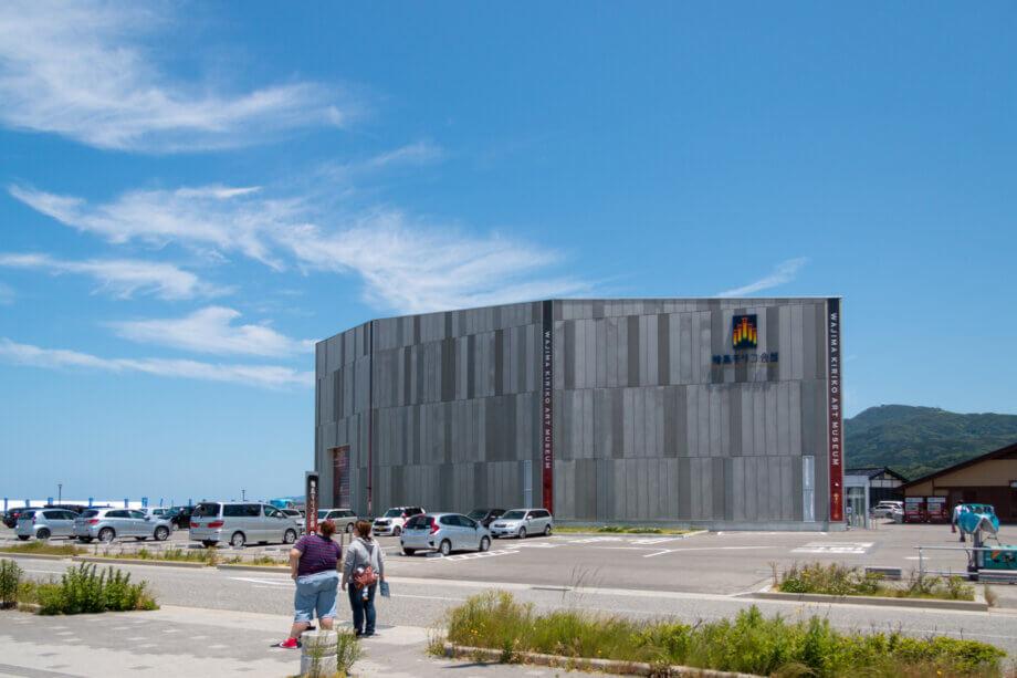 海の駅「輪島」輪島キリコ会館