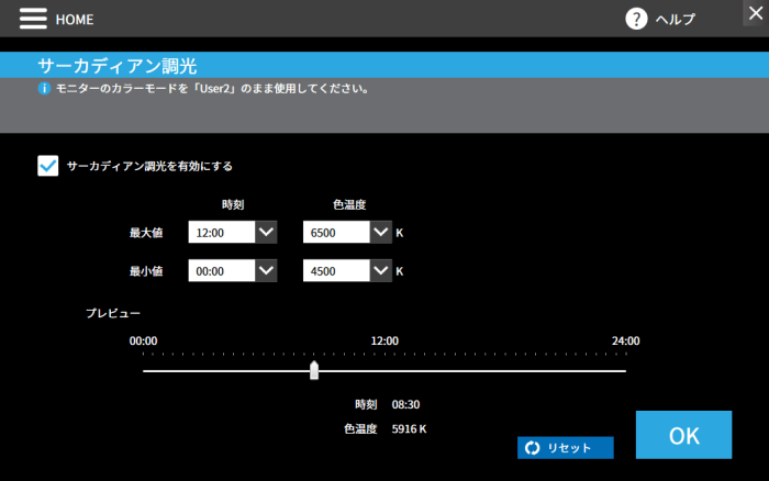 Screen InStyle サーカディアン調光