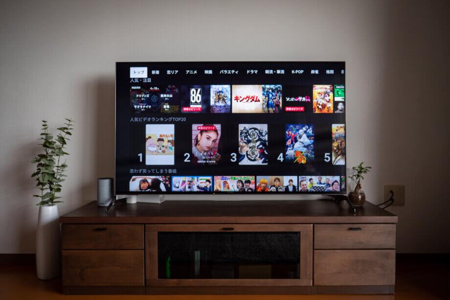 Android TV で ABEMA を視聴