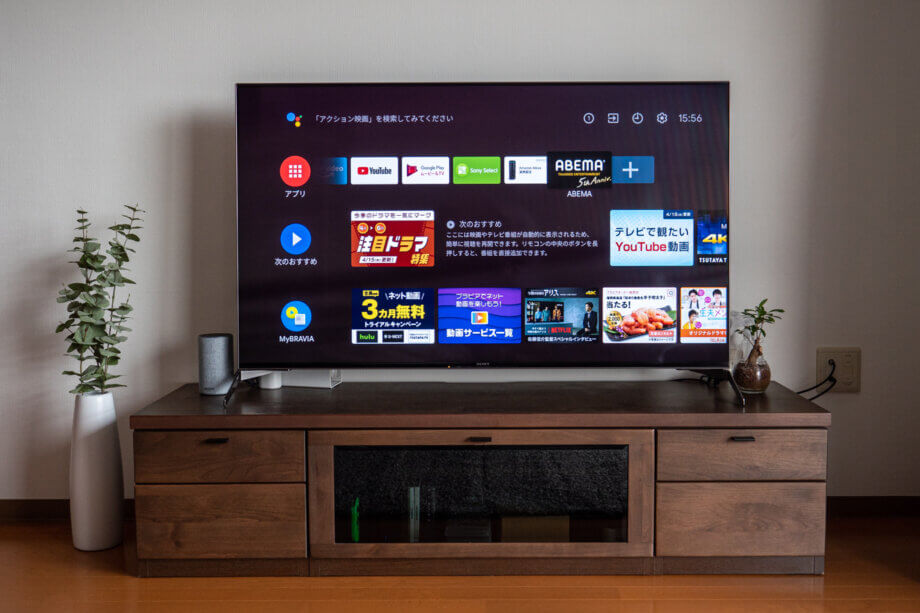 Android TV SONY BRAVIA