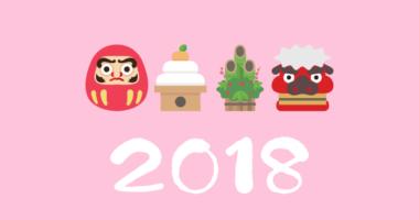 一人用おせち料理【2018】おすすめ人気店のおせちが通販で手に入ります!