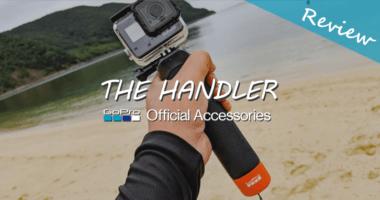 GoPro 水中撮影用グリップはハンドラーが一番使いやすかった【レビュー】