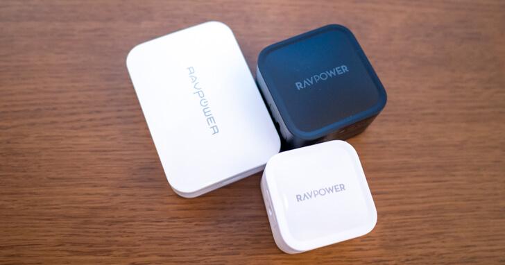 RAVPower GaN 対応モバイル充電用バッテリー