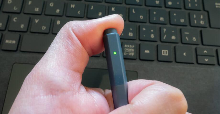 Surface Pen のボタンを長押し