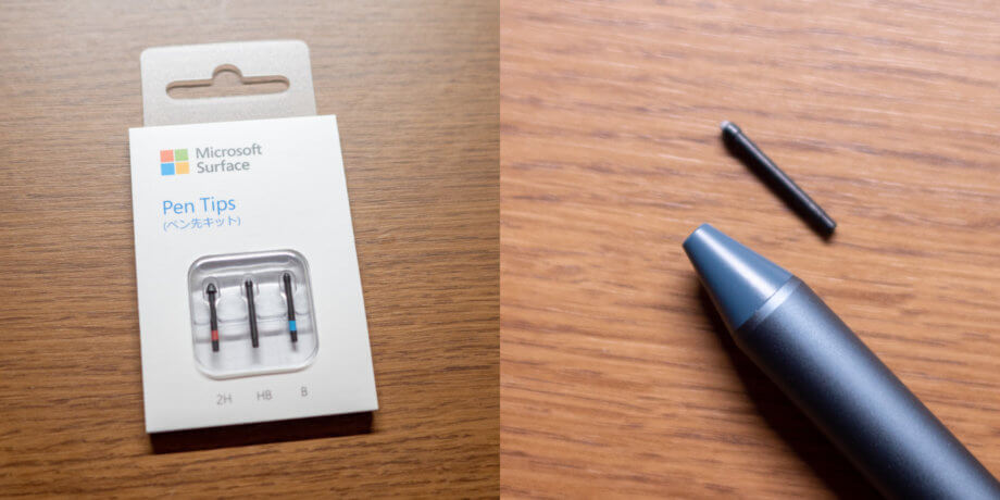 Surface Pen ペン先セットと交換