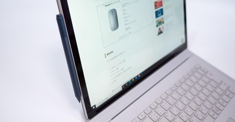 Surface Pen を Surface Book 本体に装着