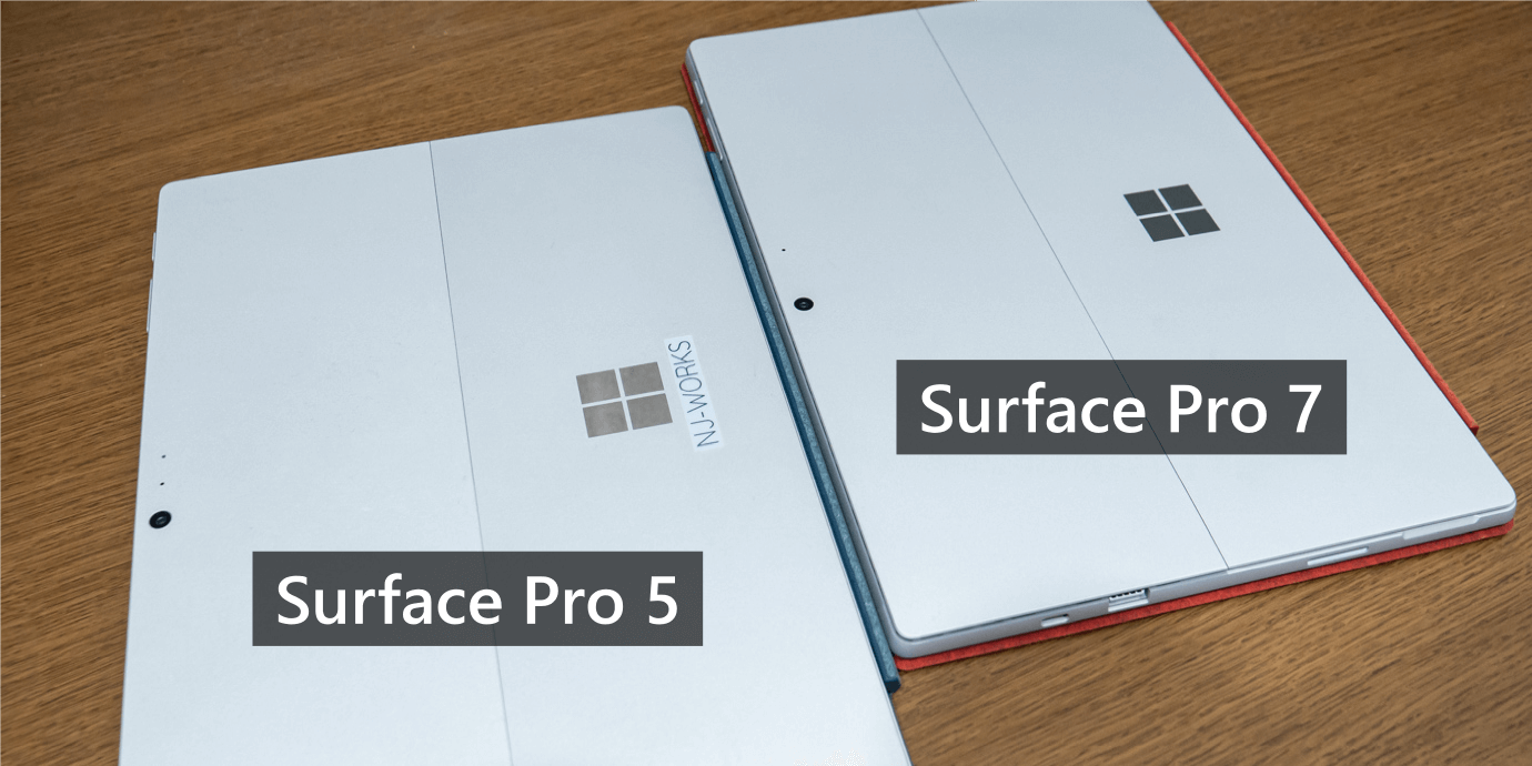 薄さ8.5mmのSurface Pro