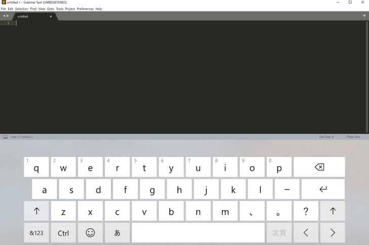 Surface Pro スクリーンキーボード