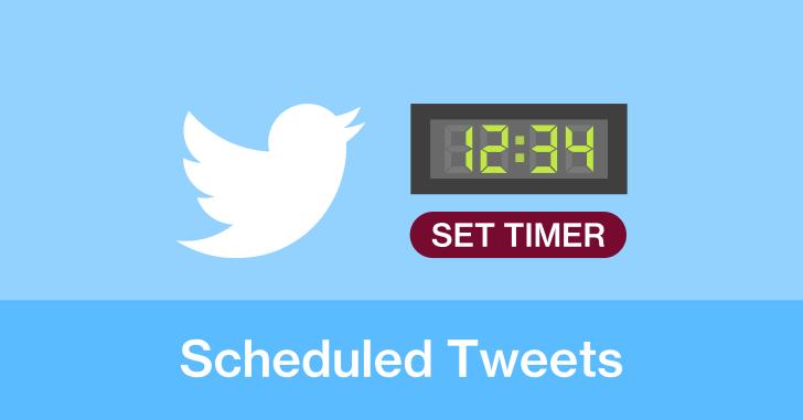 Twitter 時間指定ツイート