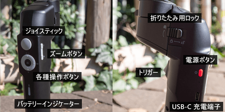 MOZA Mini-S 各種操作系ボタン