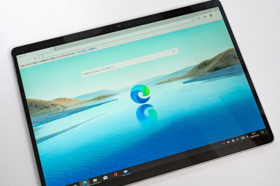 Surface Pro X 本体