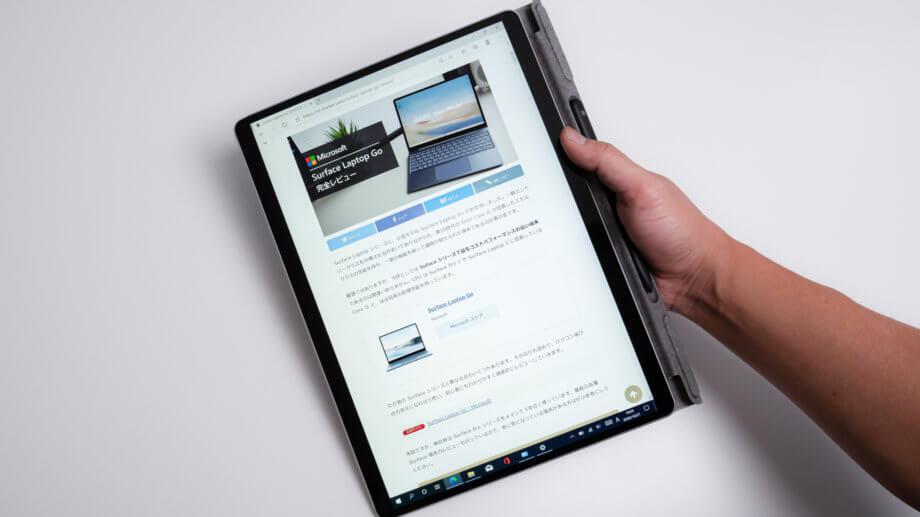 Surface Pro X タブレットモードで利用