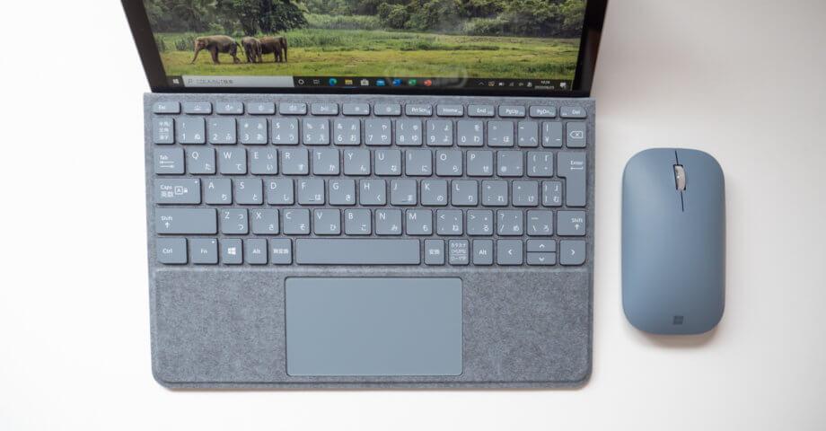 Surface Go タイプカバーとモバイルマウス