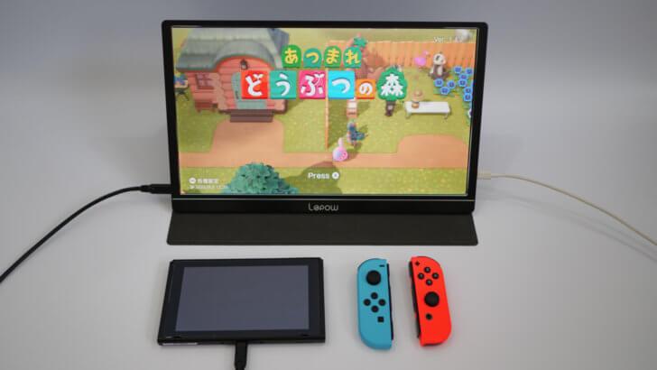 Nintendo Switch を Lepow Z1 に接続して出力