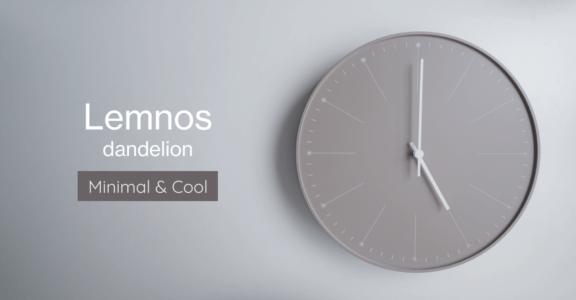 シンプルでおしゃれ!ミニマルなデザインの掛け時計 Lemnos dandelion【レビュー】