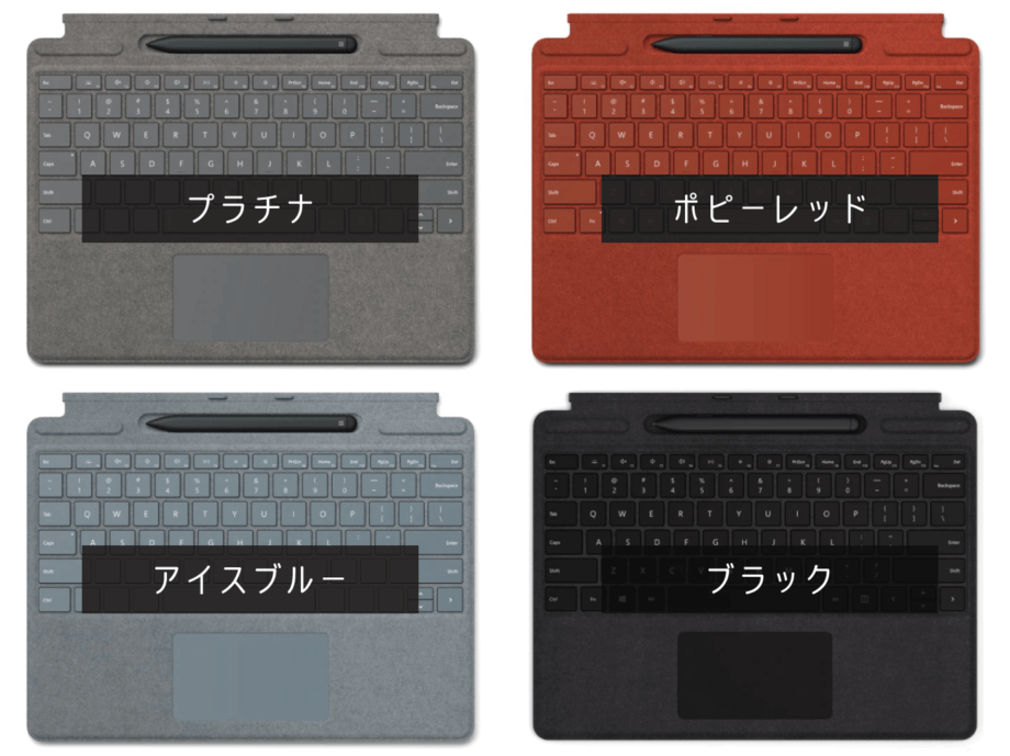 Surface Pro X Signature キーボード全色