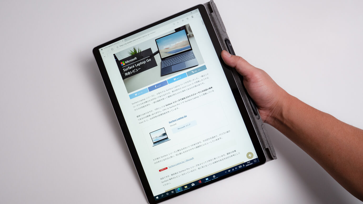 Surface Pro X タブレットモード