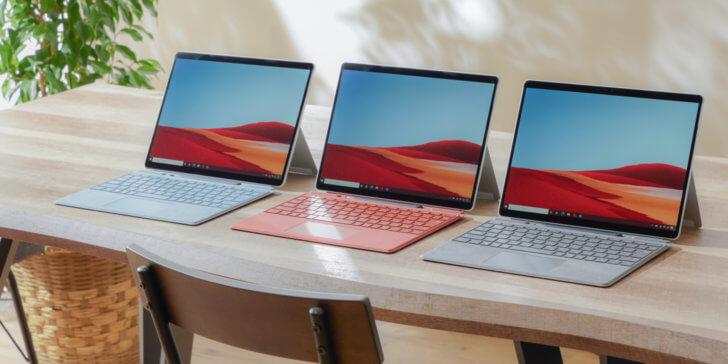 新しい Surface Pro X