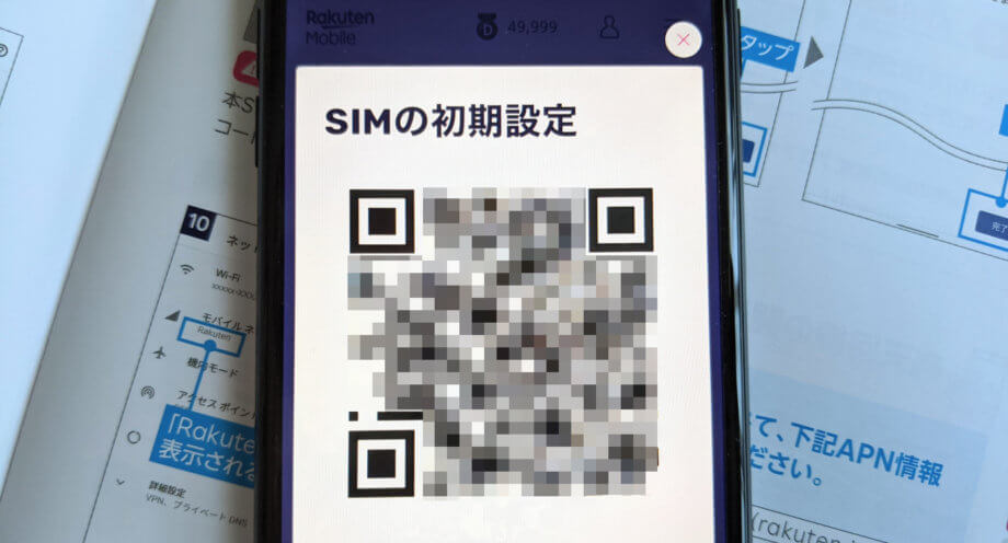 Android 端末で iPhone の画面を撮影