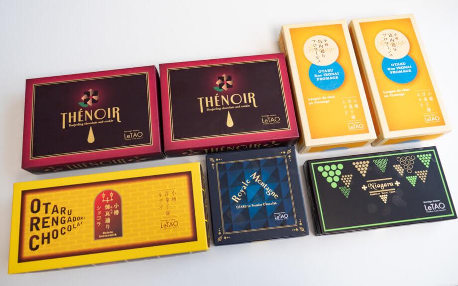 LeTAO チョコレート5種アソートセット