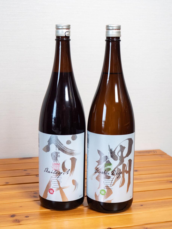 モンデ酒造一升びんワインセット