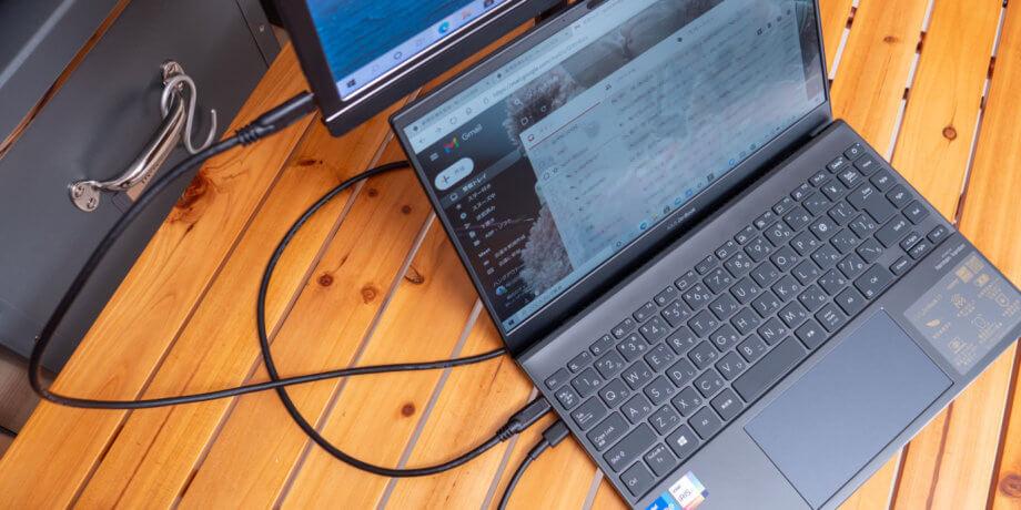 モバイルモニターとノートパソコンは USB-C ケーブル1本でつながる