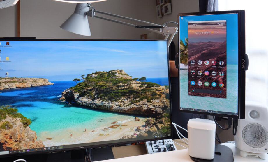デスクトップ環境とモバイルモニター縦置き
