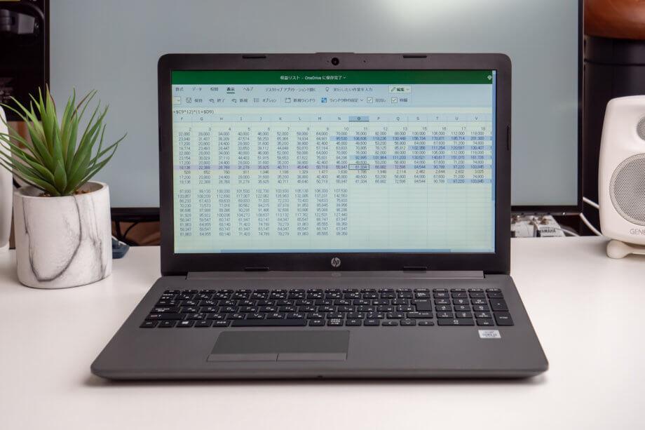 HP250G7 で Office 作業
