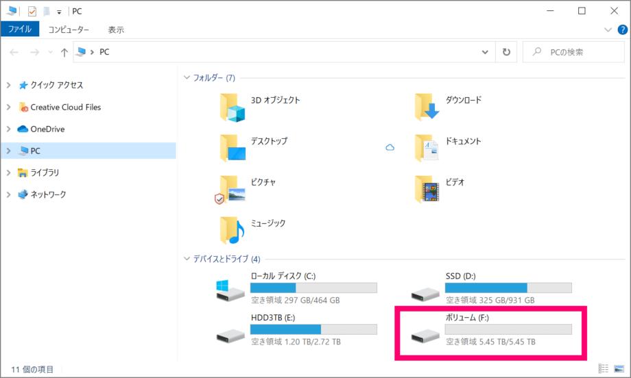 新しいハードディスクが認識された状態