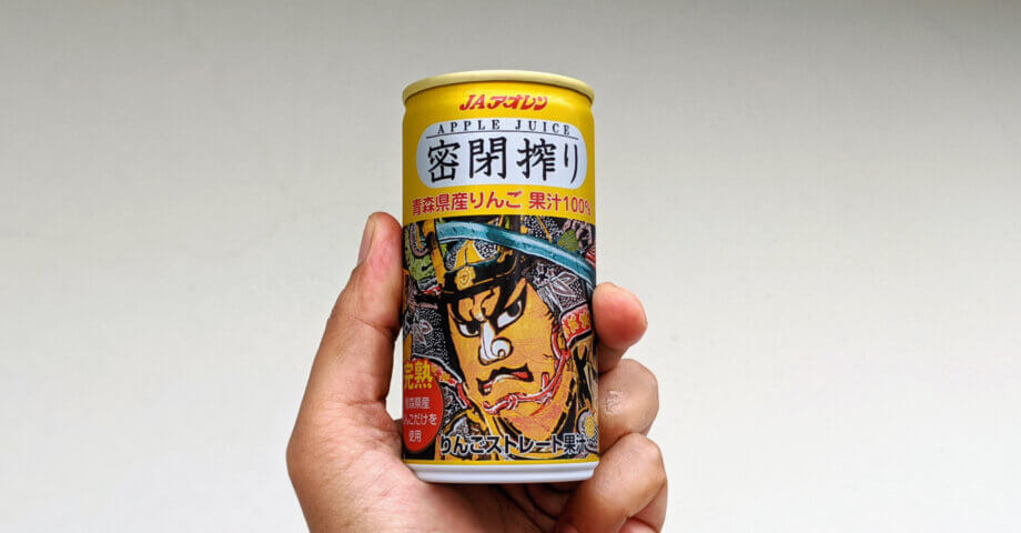 JA アオレン密閉搾りは最強の青森産りんごジュース!お土産としても おすすめです